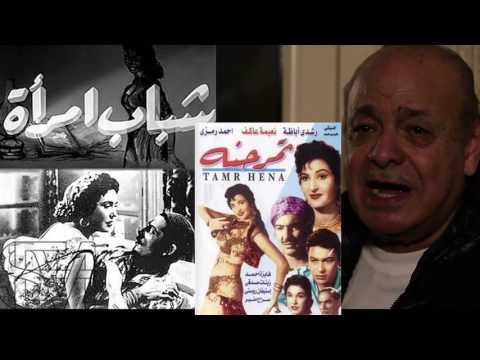 Life of Hassan Khalil