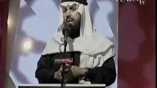 Islam is Peaceful - Hamoud Ashamaimry