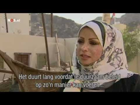 Dutchqueen - January 10th, 2012. Sharifa Al-Barami, Entrepreneurship Development Consultant & Trainer was invited to a luncheon with the royal delegation, where she breif...