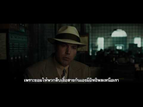 Live By Night - Why am I Talking to You? Clip (ซับไทย)