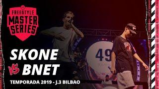 Video BNET VS SKONE - FMS ESPAÑA JORNADA 3 TEMPORADA 2019 MP3, 3GP, MP4, WEBM, AVI, FLV Juli 2019