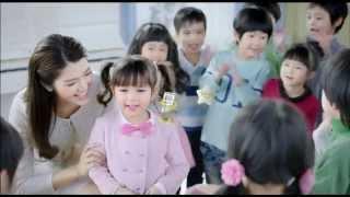 Video Jenna in Mon Milk Future star China Commercial TVC 未来星春节视频 เจนน่า MP3, 3GP, MP4, WEBM, AVI, FLV Juli 2018