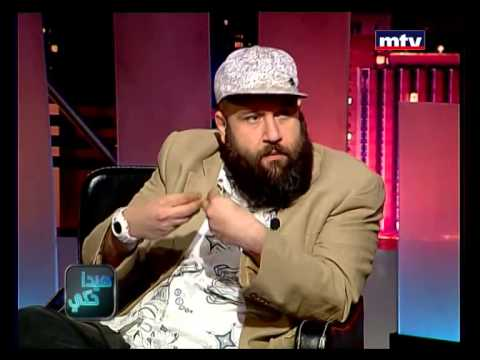 Hussein Sharafeddine (AA The Preacherman) on Hayda Haki