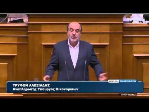 Αλεξιάδης : Τα έσοδα δεν καταρρέουν