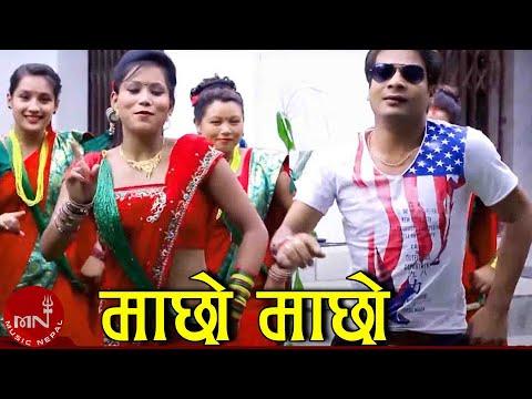 Machho Machho Bhyaguto Teej by Ranjit Pariyar | Shanta Pariyar | Januka Majhi HD