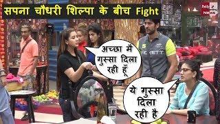 Video Bigg Boss 11 : Sapna Choudhary Vs Shilpa Shinde Fight | सपना चौधरी और शिल्पा सिंधे की लड़ाई | MP3, 3GP, MP4, WEBM, AVI, FLV Oktober 2017