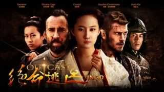 Nonton Outcast [2014] - Theme (Guillaume Roussel) Film Subtitle Indonesia Streaming Movie Download