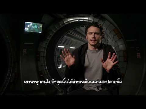 Alien: Covenant - James Franco Interview (ซับไทย)