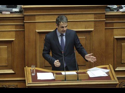 Κυρ. Μητσοτάκης: Όλο και πιο επιτακτικό το αίτημα για εκλογές