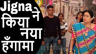 Check out the most hilarious twist in colors tv show Bhaag Bakool Bhaag #celebs #stars #entertainment SUBSCRIBE OUR CHANNEL FOR REGULAR UPDATES: http://www.youtube.com/subscription_center?add_user=f3bollywoodnnewsLike us on Facebook:www.facebook.com/FirstFrameFilmsFollow us on Twitter:www.twitter.com/FirstFrameFilms