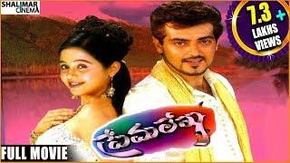Prema Lekha Telugu Full Length Movie    Ajith Kumar, Devayani