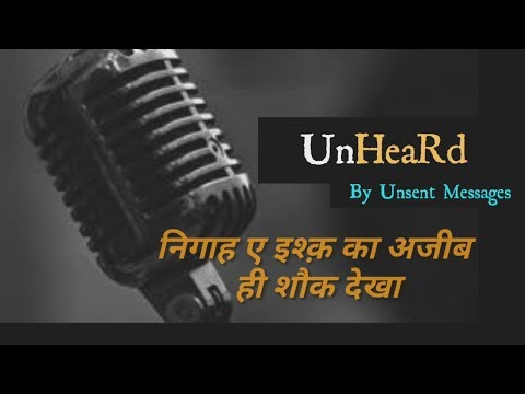 Love messages - Love Status by Mansi Limbachiya   Unheard by Unsent Messages