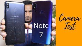 Samsung Galaxy M20 vs Redmi Note 7 Pro Camera Test & Comparison [Hindi]