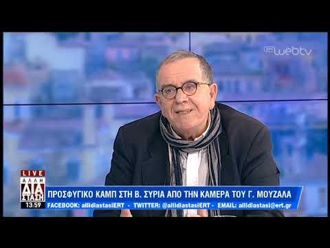 Ο Γιάννης Μουζάλας στην «Άλλη Διάσταση» | 11/01/19 | ΕΡΤ