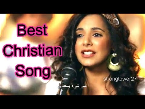 My life is Yours - Arabic Christian Song