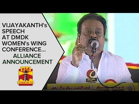 Vijayakanths-Speech-at-DMDK-Womens-Wing-Conference-10-03-2016