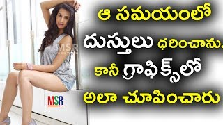 Watch HEROINE SANJANA CLARIFICATION ABOUT HER CHARACTER IN DANDUPALYAM 2 దండుపాల్యం 2 MSR TVSubscribe to this Channel for more Updates➤Facebook : https://www.facebook.com/MSR-TV-169541173486938/➤Twitter : https://twitter.com/MsrMedia➤Instagram : https://www.instagram.com/msr_tv/➤Youtube:  http://bit.ly/2ccPjnG