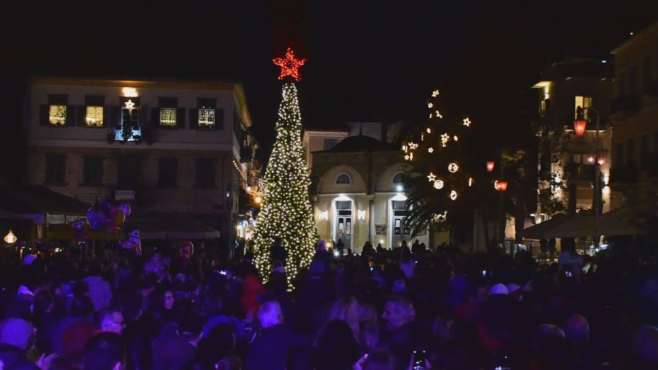 To χριστουγεννιάτικο δέντρο του Ναυπλίου