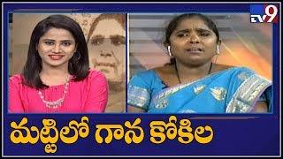 Baby...... స్వరరాగ Saraswati || Hyderabad - TV9