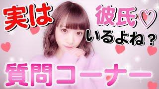【ぶっちゃけ】好きな男性YouTuberは?♡今年最後のさぁやの質問コーナー!!