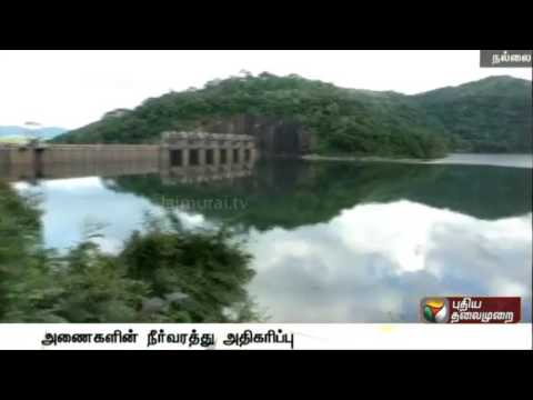 Full-details-Water-level-in-Nellai-dams-increases