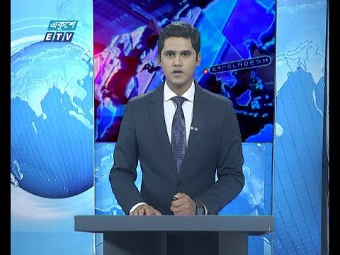 01 Am News || রাত ০১ টার সংবাদ || 24 January 2020 || ETV News