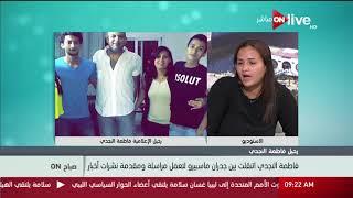 الاعلامية فاطمة النجدي..قصة كفاح مع المرض