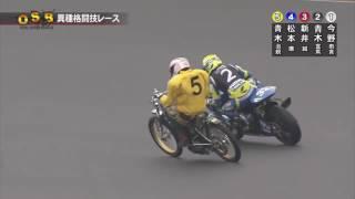 Video Motorcycle racing Japan - CRAZY!!! MP3, 3GP, MP4, WEBM, AVI, FLV April 2018