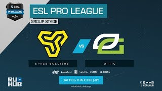 Space Soldiers vs OpTic - ESL Pro League S7 Finals - map2 - de_nuke [Anishared, GodMint]