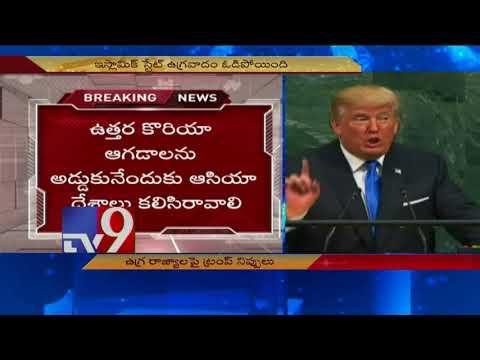 Trump Threatens to 'Totally Destroy' North Korea