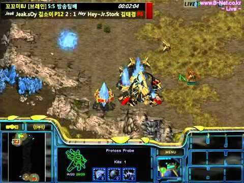 Starcraft 스타크래프트 중계방송 영상 아프리카TV 꼬꼬미BJ 30