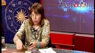 Елена Парецкая: гадание на картах Таро Ленорман  — Ленорман Мария — видео