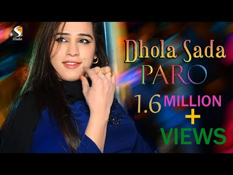 Video Paro New Dance Performance - Dhola Sada - New Paro Dance 2018 download in MP3, 3GP, MP4, WEBM, AVI, FLV January 2017