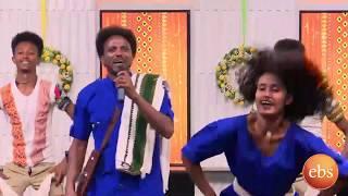 ድምፃዊ መኳንንት መለሰ ባህላዊ ሙዚቃ በእሁድን በኢቢኤስ/Sunday With EBS Mekuanent Melese Music Live Performance