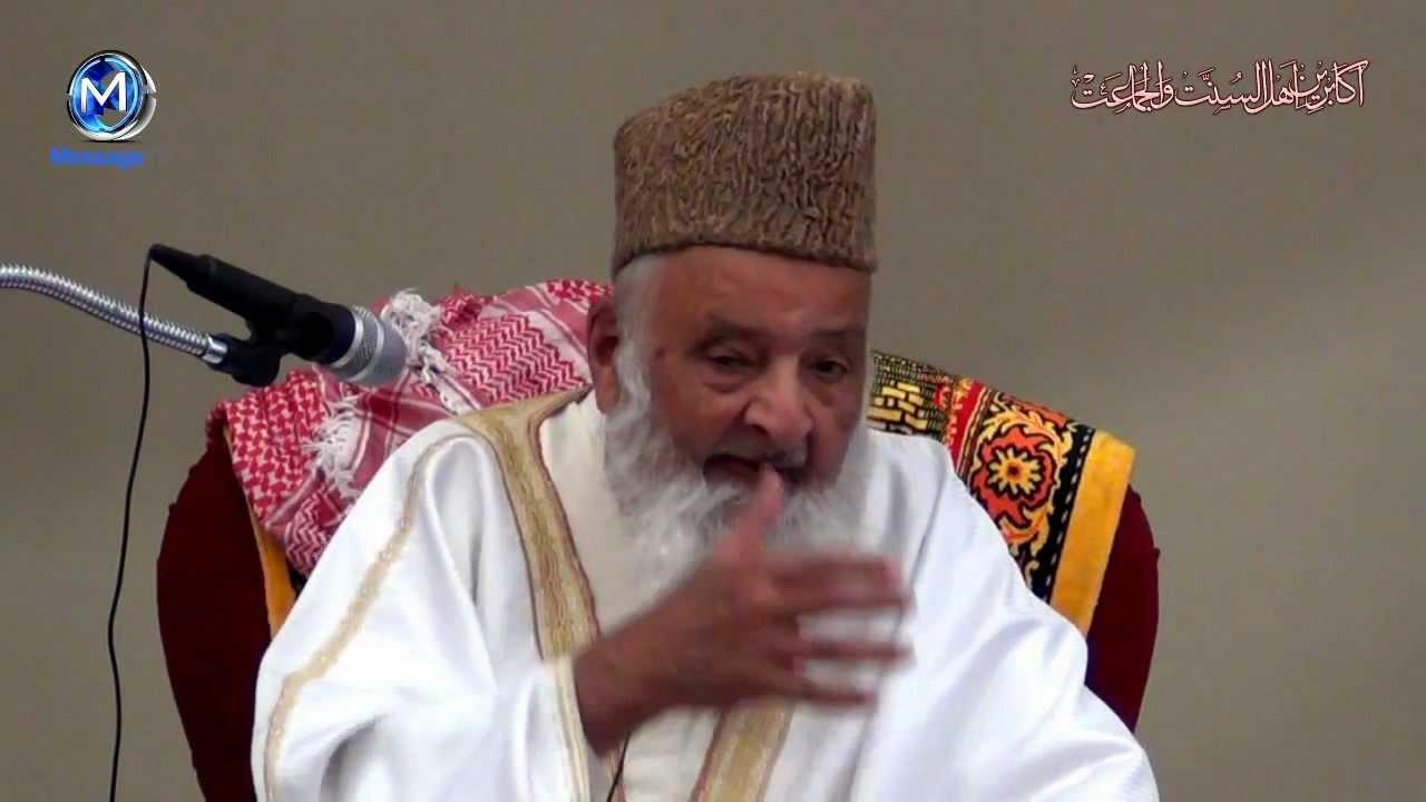 Is Islam a religion of sword Part3 Akabareen No18 اکابرینِ اہلِ سنت والجماعت