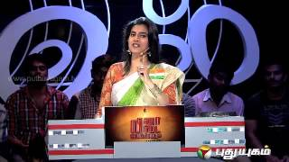 Grand Finale Of Vina Vidai Vettai Promo (26-01-2014) PuthuYugamTV