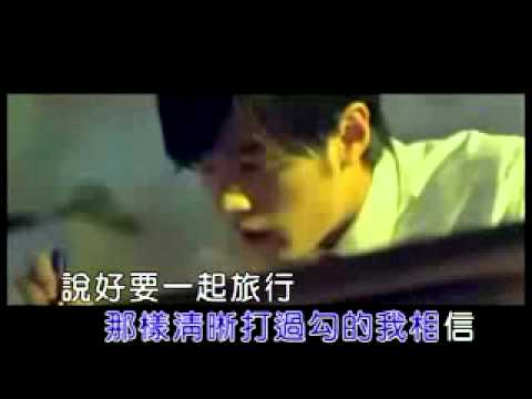 Jay Chou 周杰伦 Pu Gong Ying De Yue Ding 3gp