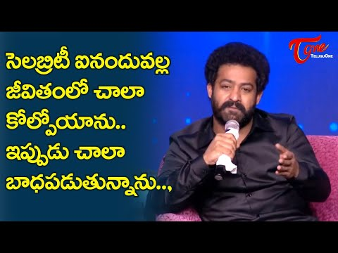 Jr NTR Emotional Reaction at Evaru Meelo Koteeswarulu Press Meet | TeluguOne Cinema
