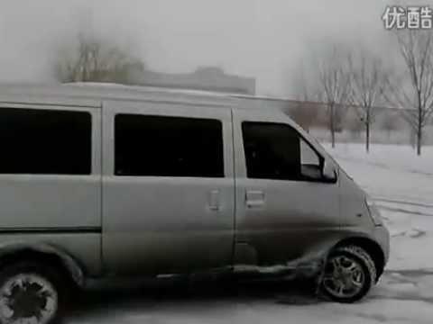 Van Chevrolet N300 Move