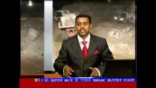 Ethiopian News In Amharic April 12, 2012 - ETV