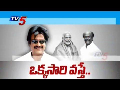 Rajinikanth Political Entry Fever In Tamilnadu Politics   Daily Mirror : TV5 News