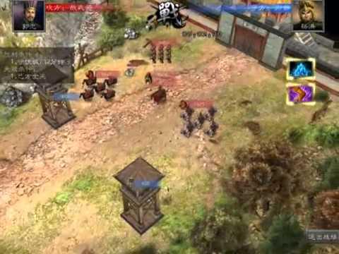 Video of 新赤壁三國