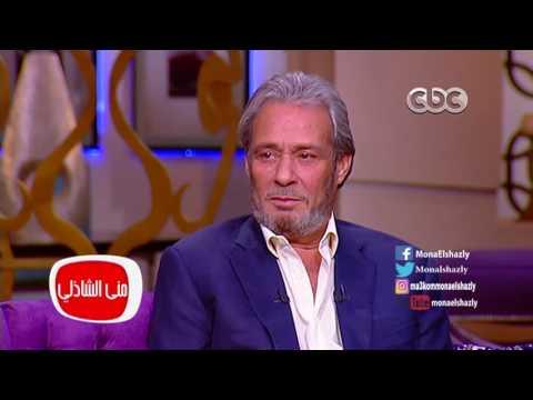 شاهد- فاروق الفيشاوي: سعيد بإعجاب الفتيات بي ولكني لن أصبغ شعري