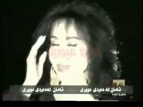 YouTube   homaira kurdish subtitle (видео)