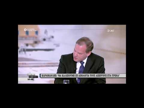 Video - Καραμανλής: Η κυβέρνηση δεν εκβιάζεται και δεν βάζει κανένα συμφέρον πάνω από το καλό του πολίτη