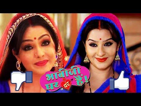 Video New Angoori Bhabhi 'Shubhangi Atre' FLOPS, Shilpa Shinde Being MISSED download in MP3, 3GP, MP4, WEBM, AVI, FLV January 2017