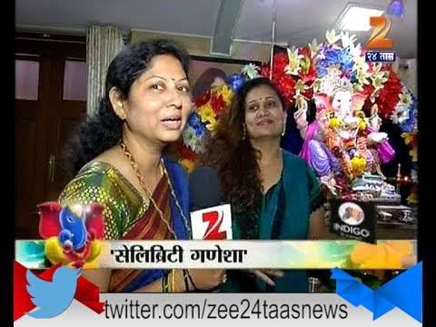 Video Celebrity Ganesha : With Priya Berde 20th September 2015 download in MP3, 3GP, MP4, WEBM, AVI, FLV January 2017
