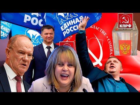 Выборы В Приморье Мы Не Можем Допустить Что бы К Власти Пришли Уголовники И Воры