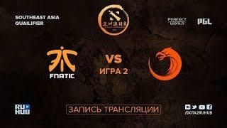 Fnatic vs TNC, DAC SEA Qualifier, game 2 [Lex, 4ce]