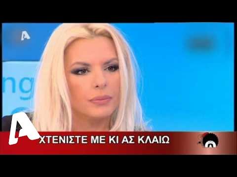 Ελληνοφρένεια τιβί 26-01-2016